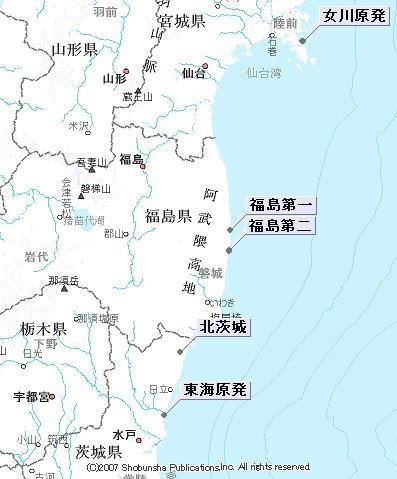 Fukusimagenpatu