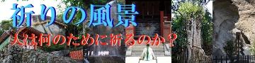 Banner4_a