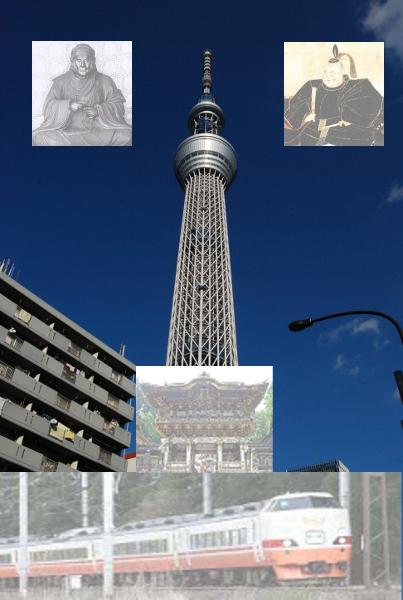Skytree000