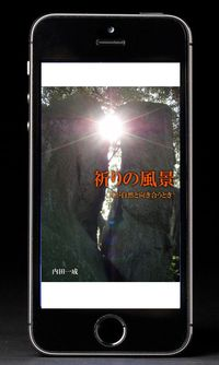 Apple-iphone-5s-screen-front-ios-7-970x0