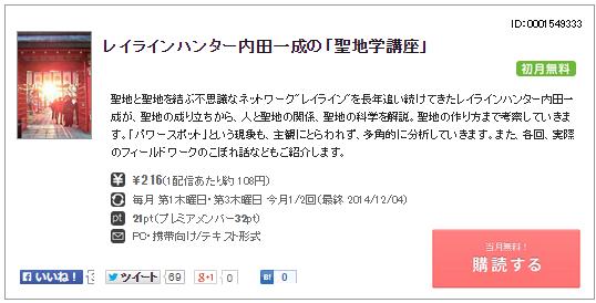 スクリーンショット 2014-12-05 09.00.10