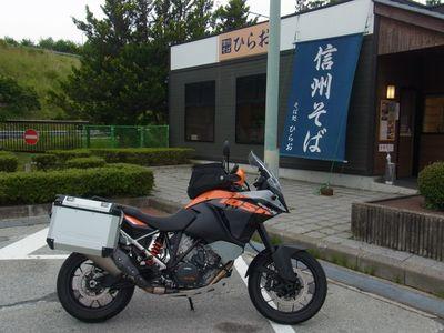 RIMG0001