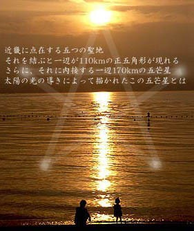 awaji11