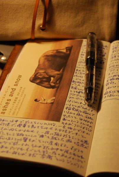 """レイラインハンター日記  """"大地との対話"""" (Ley Hunter journal)"""