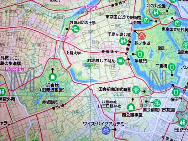 自転車の 東京 自転車 : 東京自転車グリーンマップ